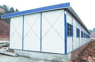 单层彩钢活动房